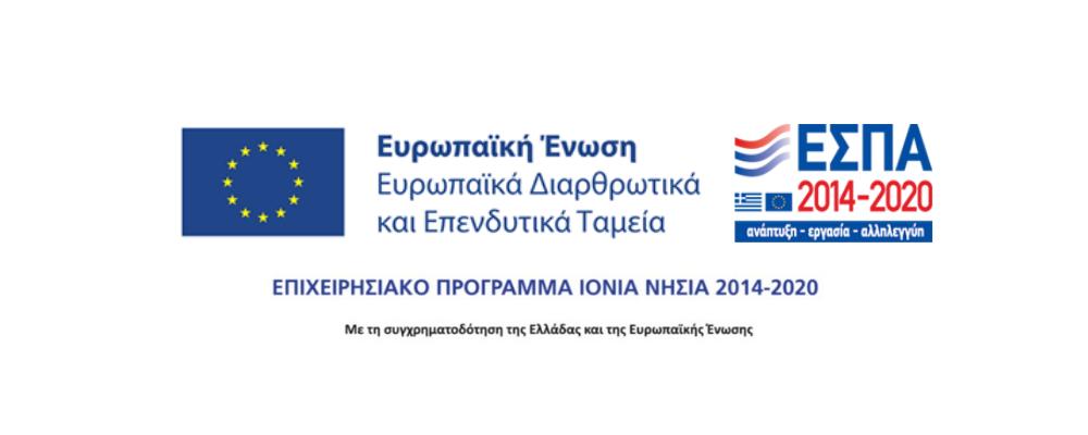 e-banner – ionia